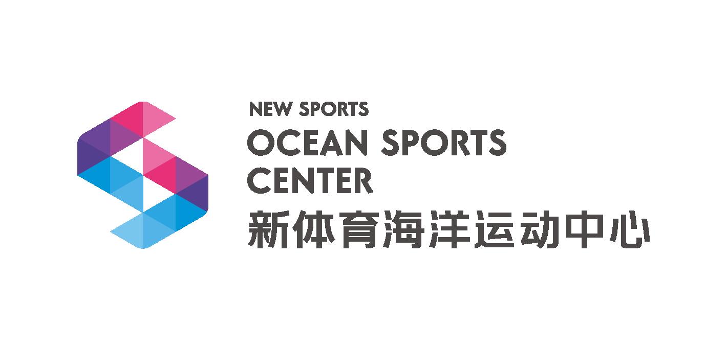 新体育海洋运动中心